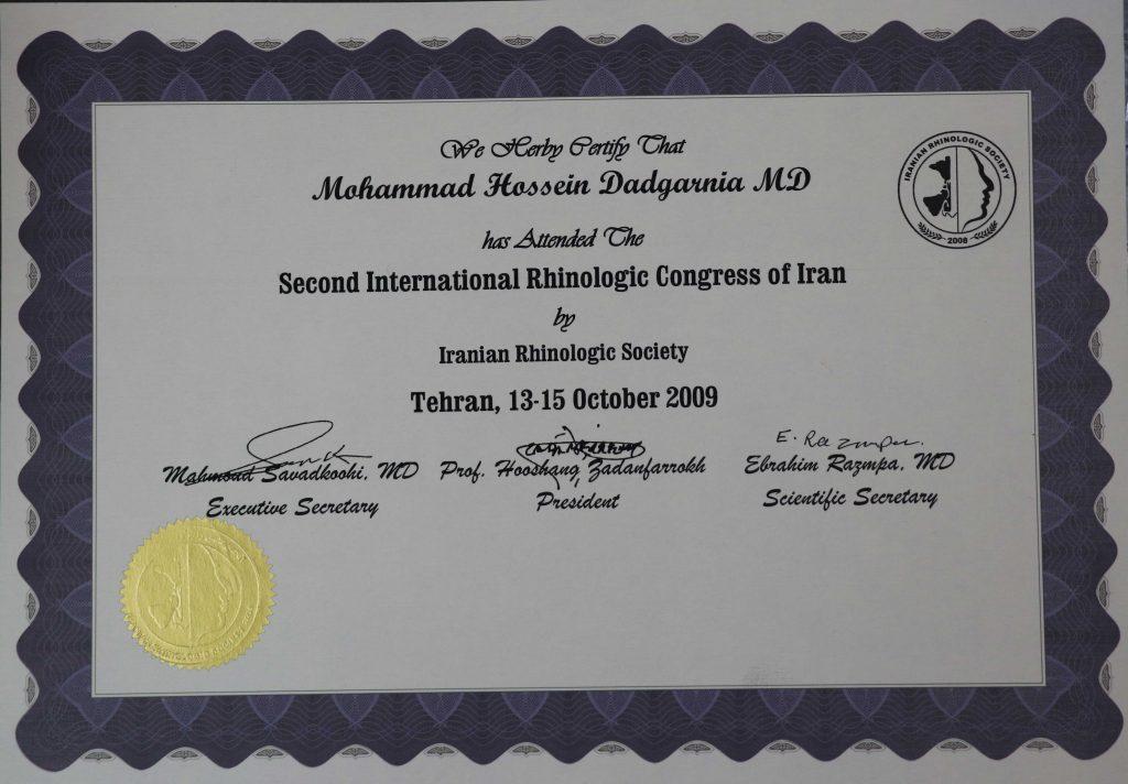 بیوگرافی دکتر محمدحسین دادگرنیا